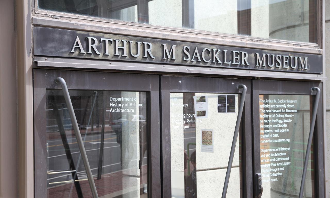 Arthur-Sackler-Museum-Stirling-Wilford-and-associates