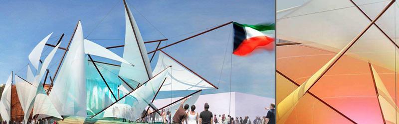 Kuwait pavillion