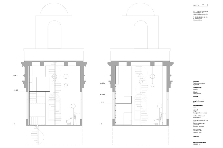 domus-11-room-on-the-roof-i29