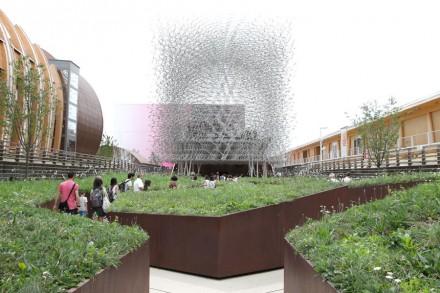 EXPO UK Pavilion