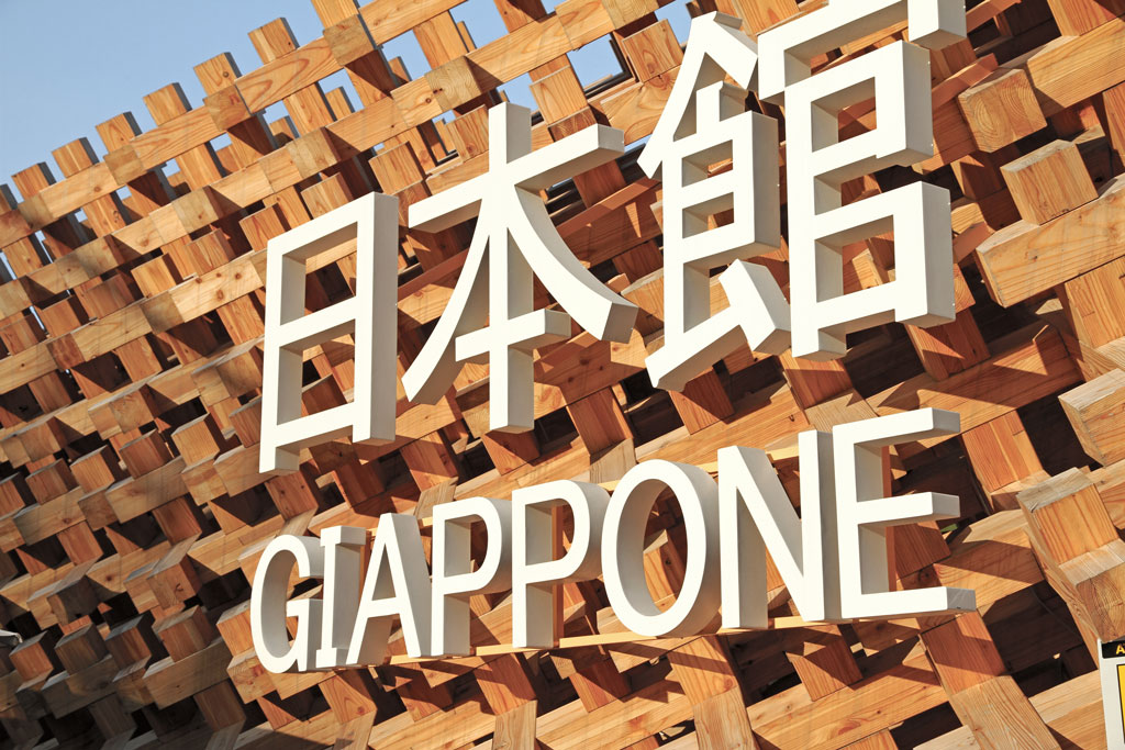 Japan Pavilion - EXPO Milano 2015