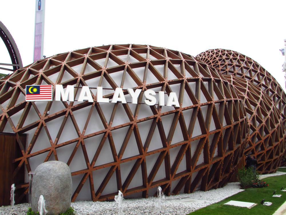 Malaysia Pavilion