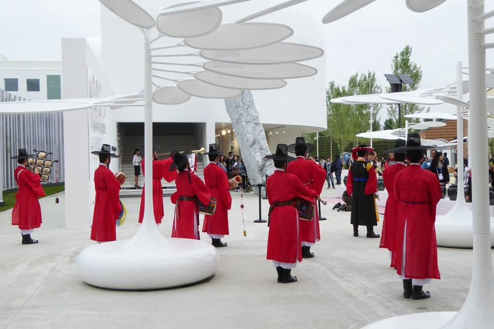 South Korea Pavilion